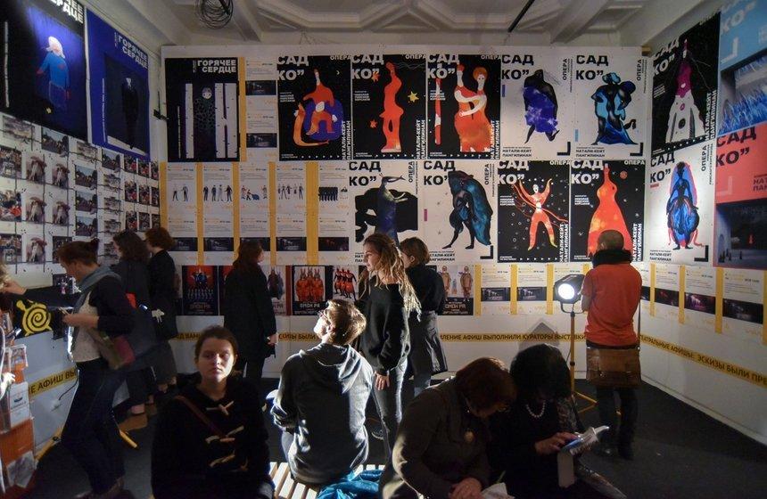Выставка «ГОРОДКЛИН#13»