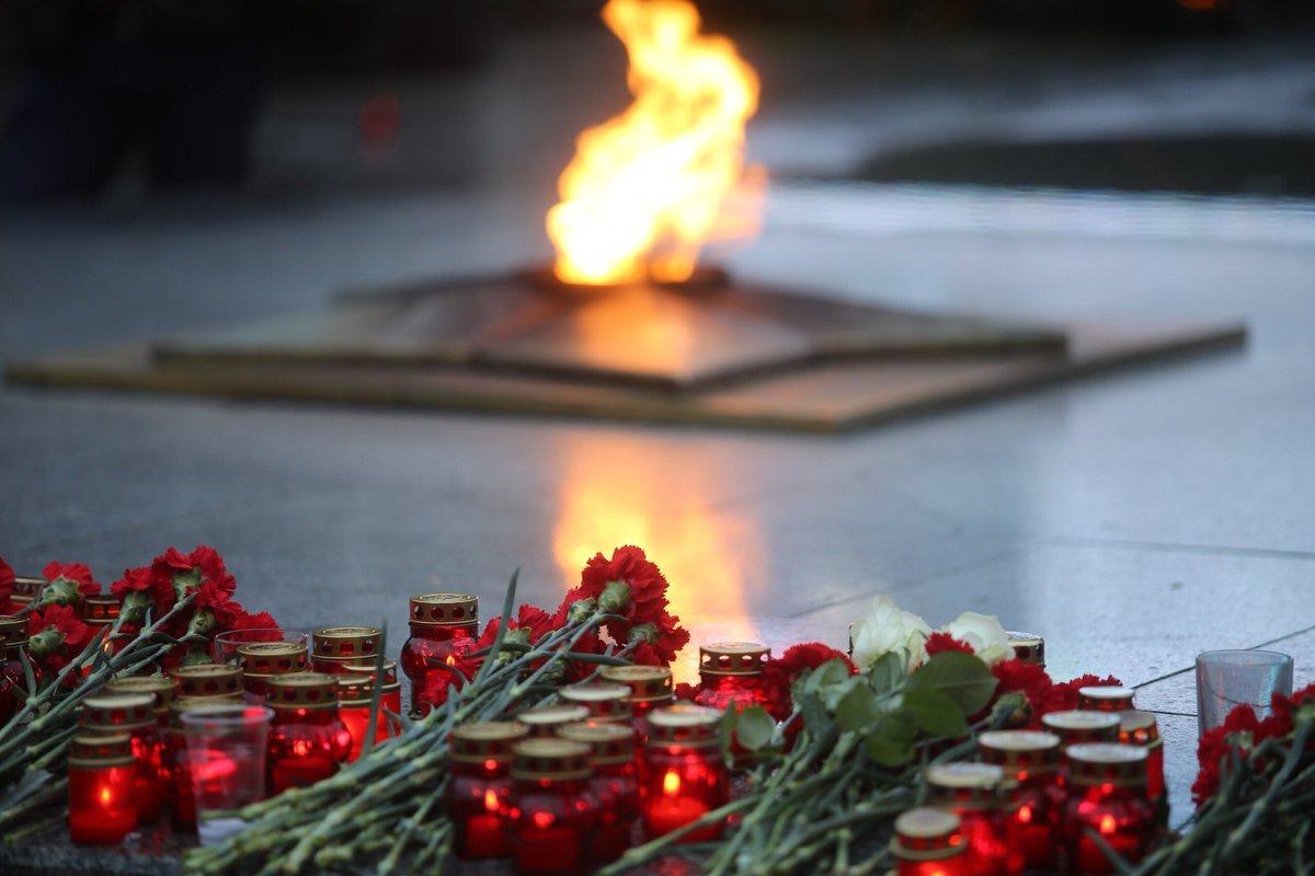 День памяти искорби вМоскве 2020