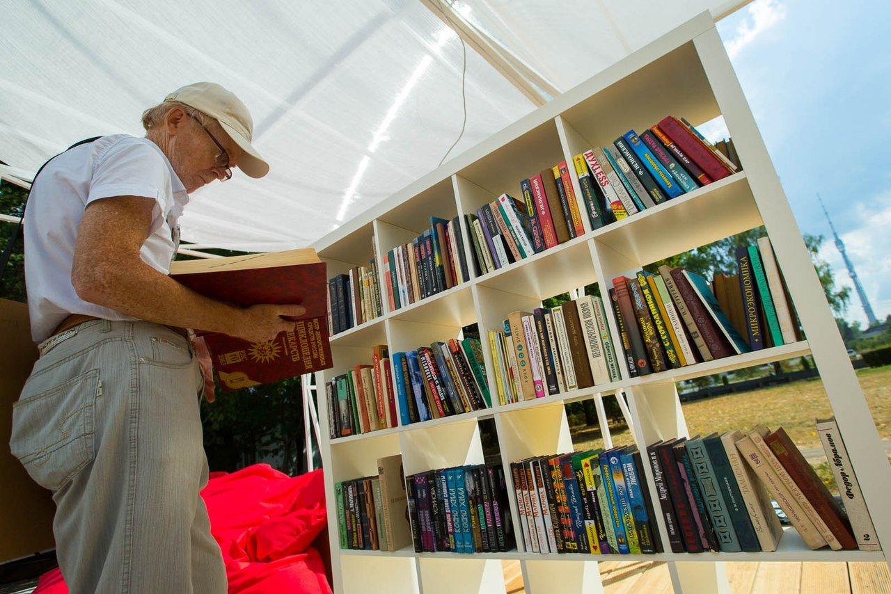 Книжный open-air наВДНХ