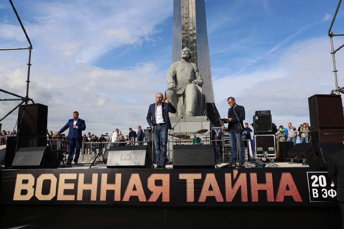 Фестиваль РЕН ТВ«Военная тайна» 2017