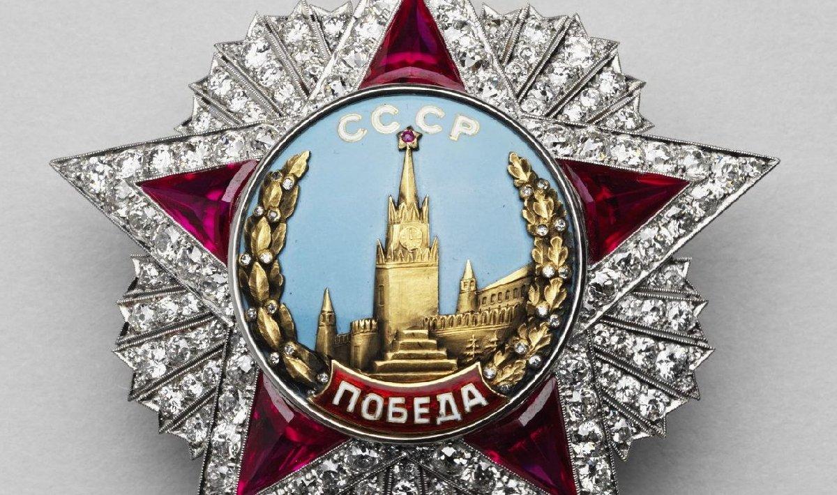 Выставка «Военные награды России. К75-летию Победы воВторой мировой войне»
