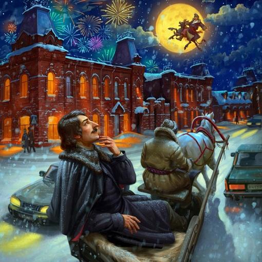 Новогодний фестиваль «Снежный Гоголь» 2018