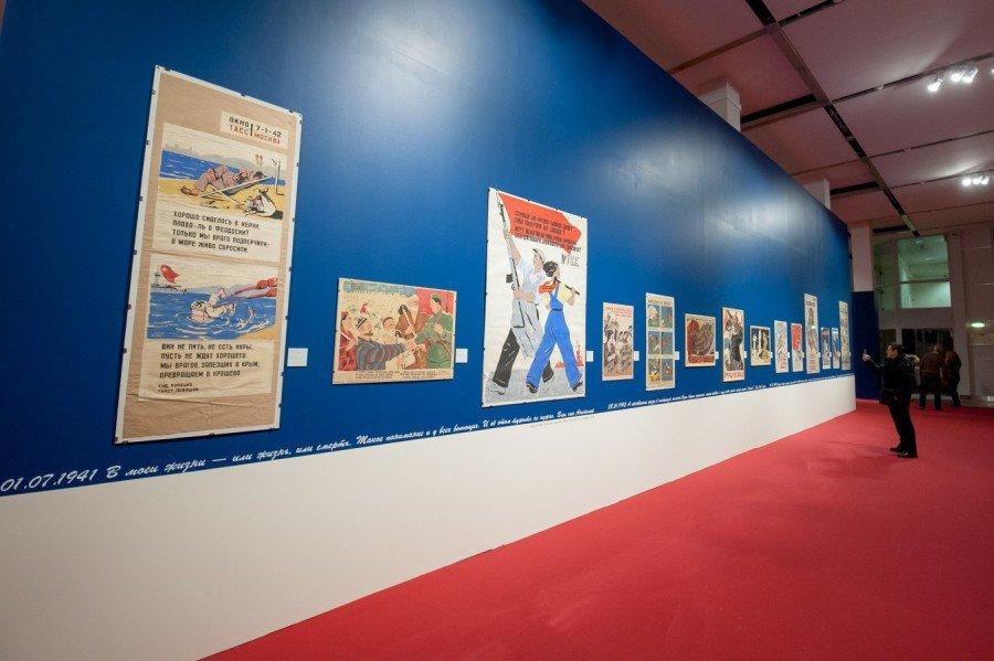 Выставка «Война глазами очевидцев. Фронтовой рисунок иплакат»