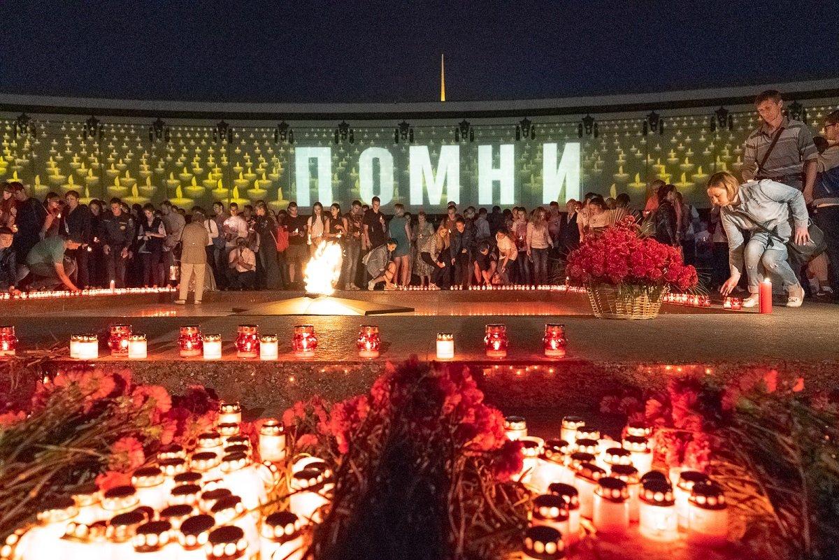 День памяти искорби вМузее Победы 2020