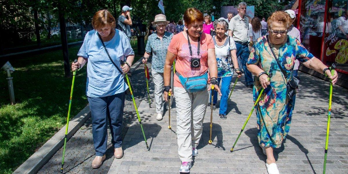 Международный день пожилых людей впарках Москвы 2018