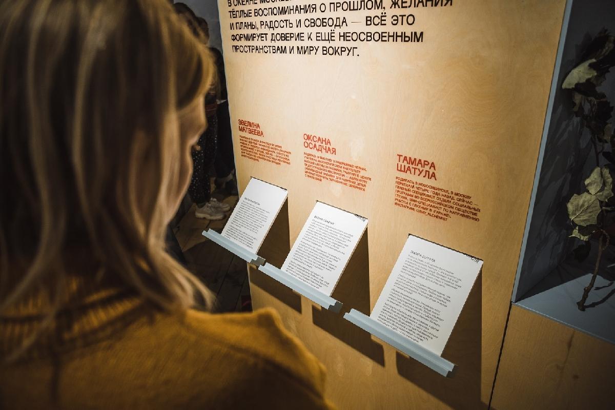 Выставка «Истории, которых небыло»