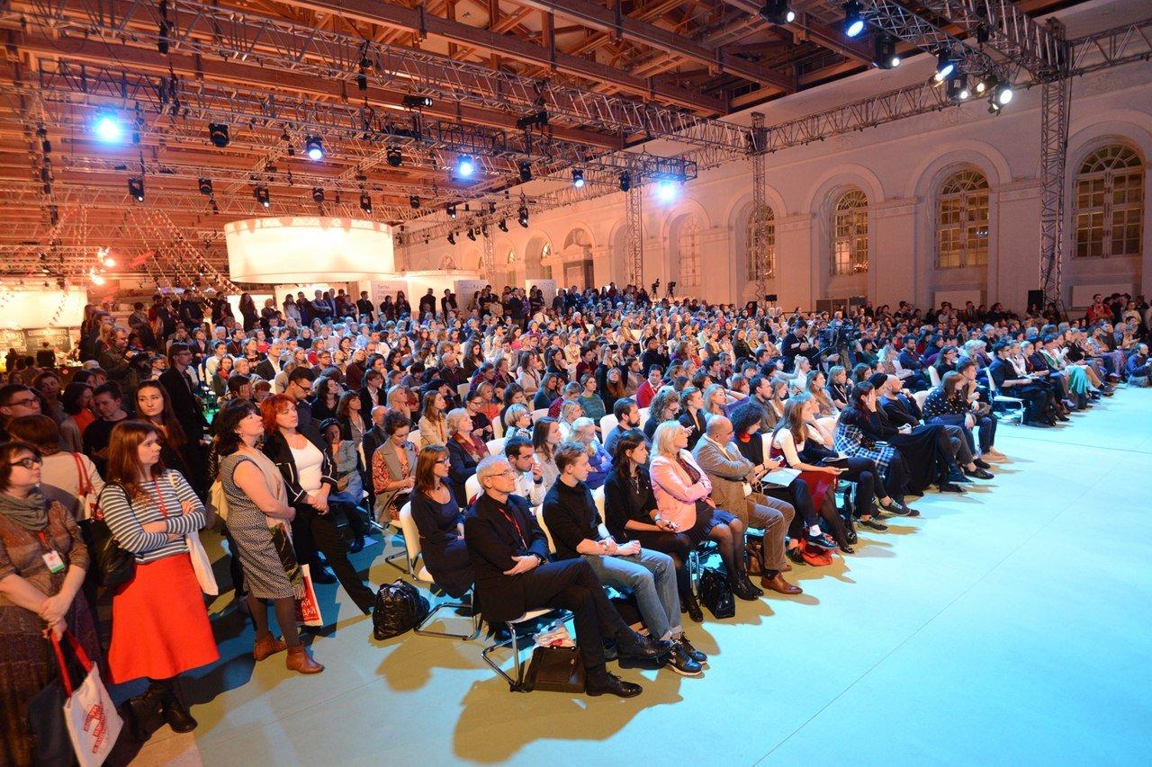 Московский культурный форум 2016