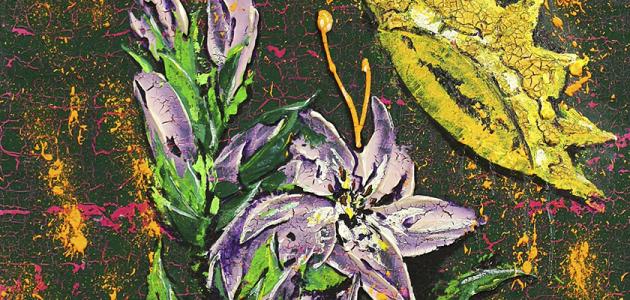 Выставка художника «Гармония противоположностей»