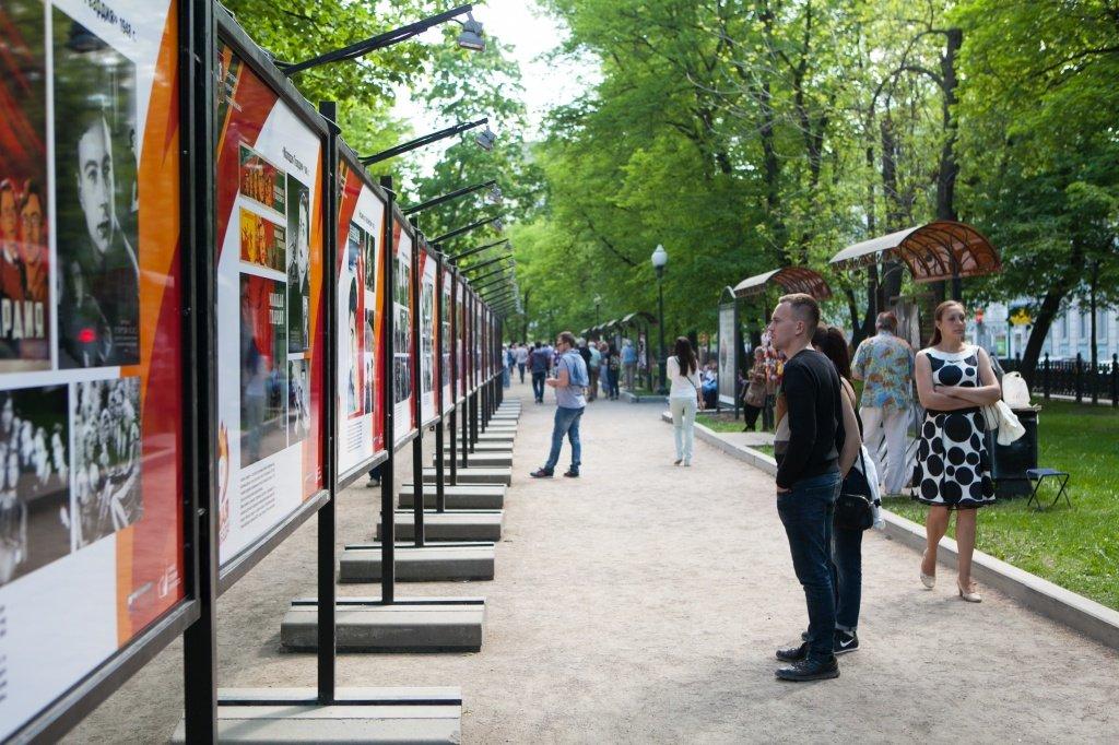 Выставка «Театры мира вМоскве. Страницы Чеховского фестиваля»