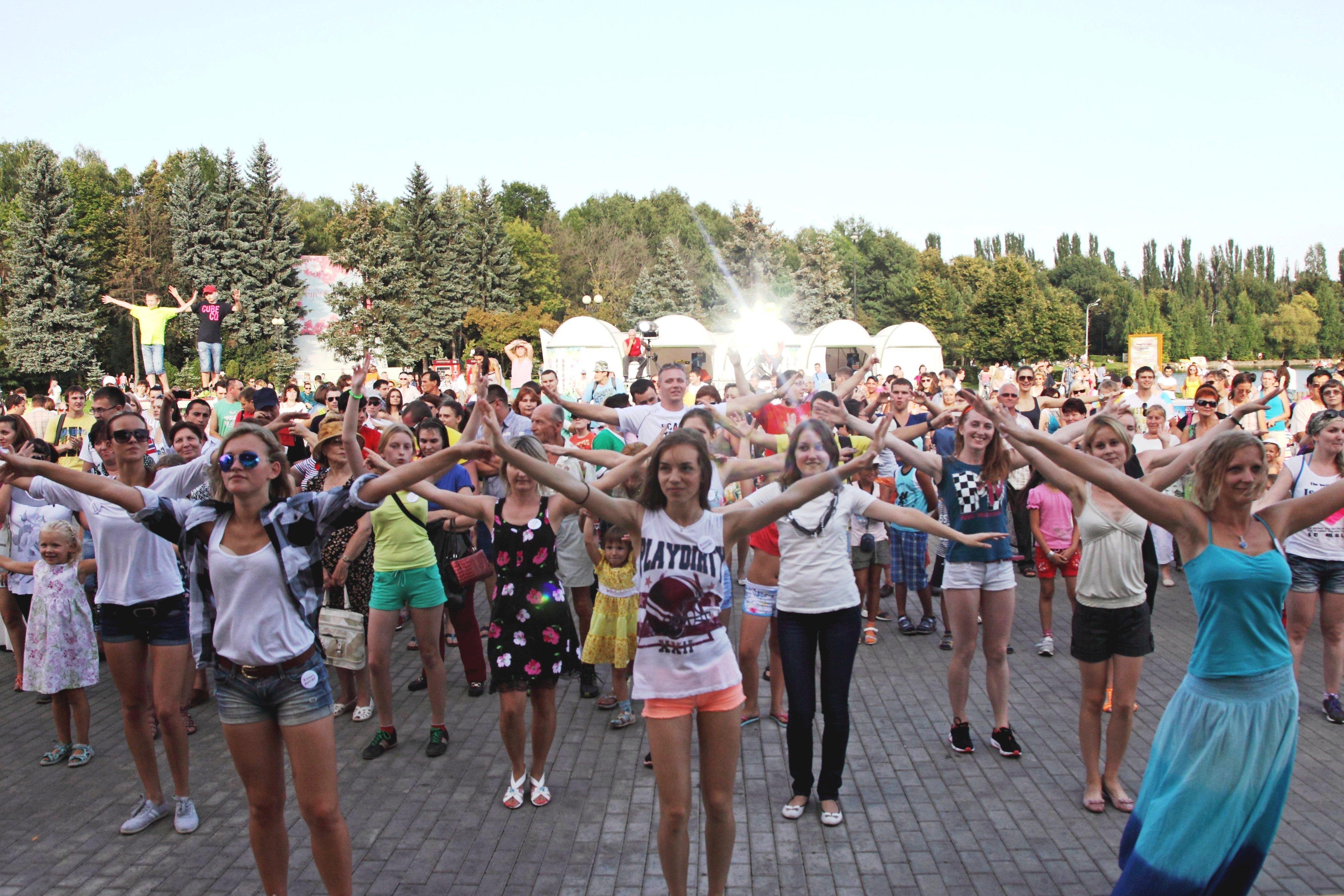 Международный день молодежи вИзмайловском парке