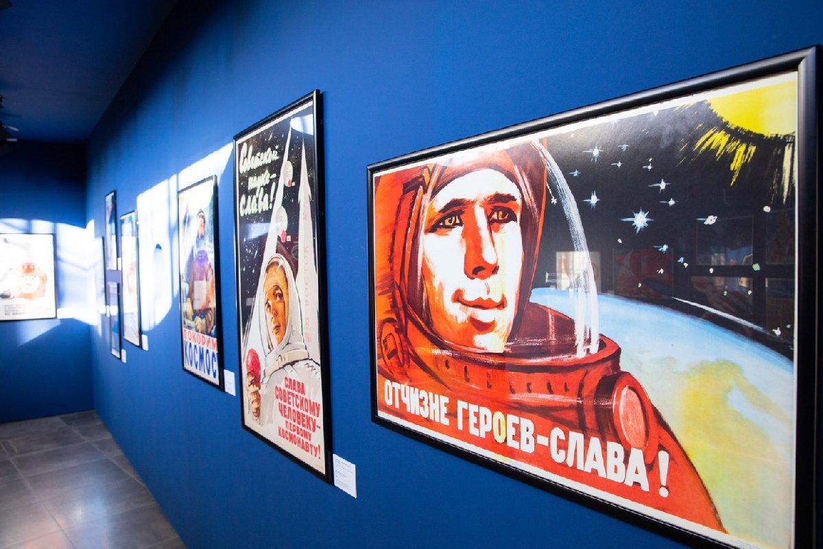 Выставка «Первые вмире»