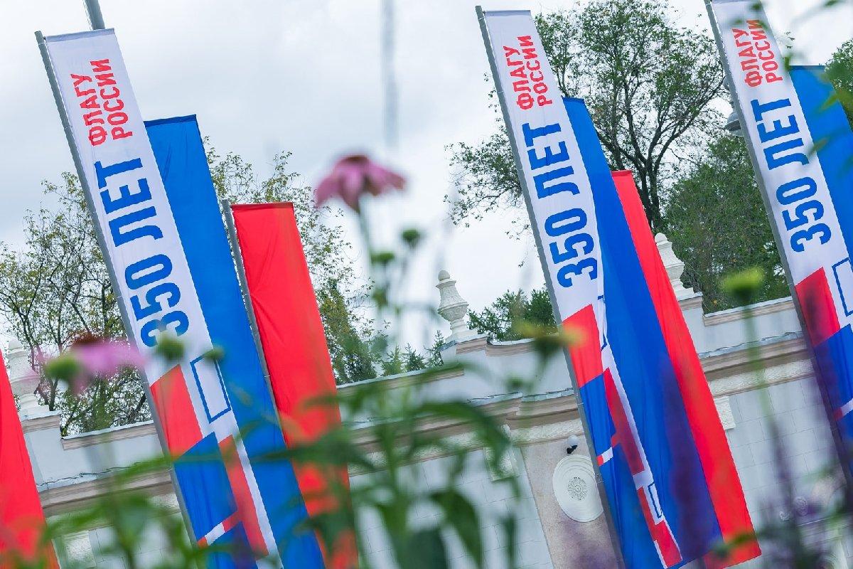 День флага наВДНХ 2019