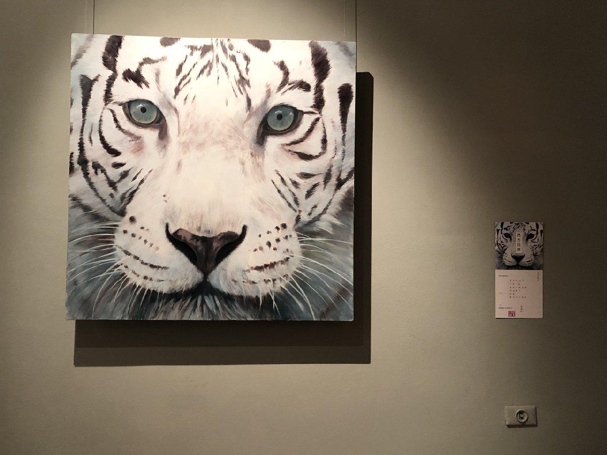 Выставка «Белый тигр Запада идет наВосток»
