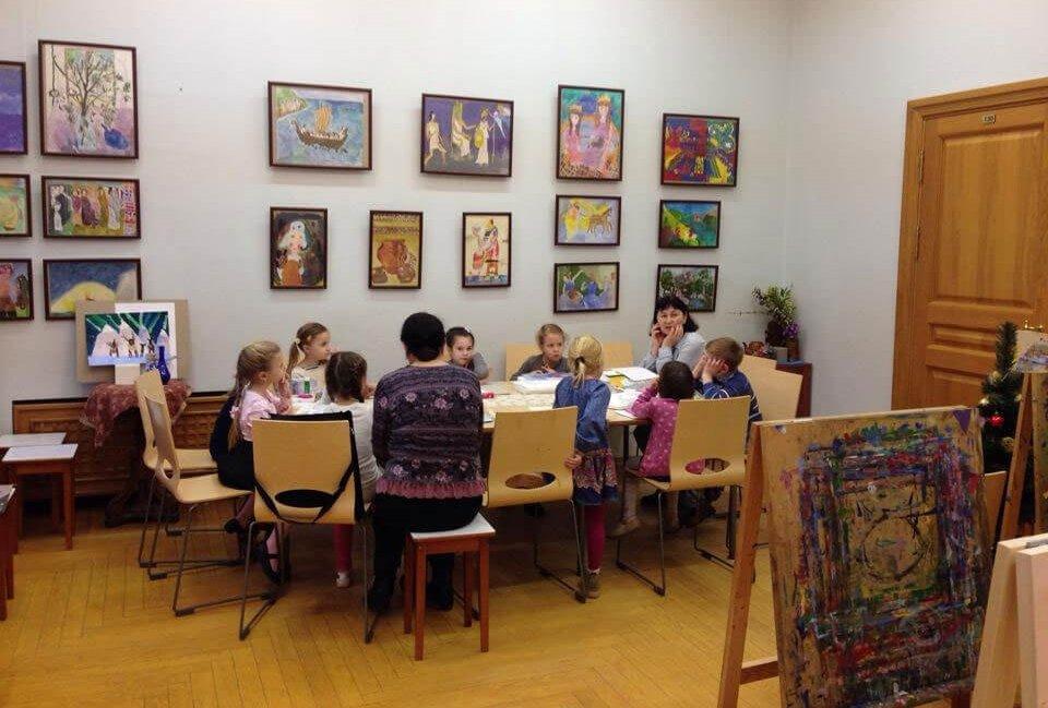 Центр эстетического воспитания «Мусейон»