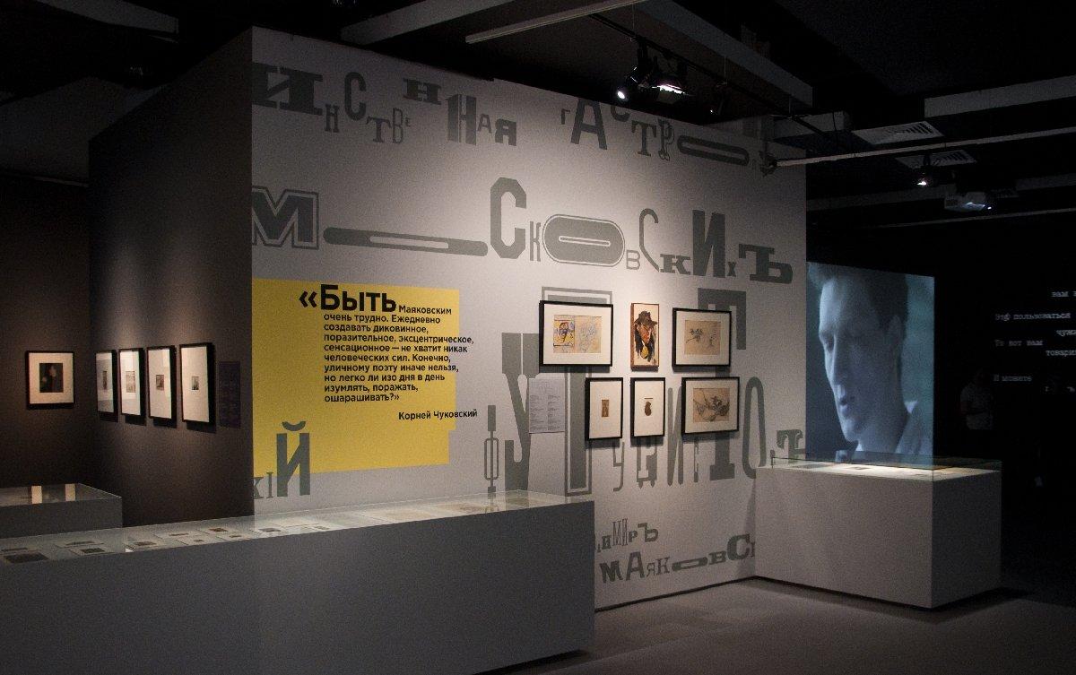 Выставка «Сотый апрель»