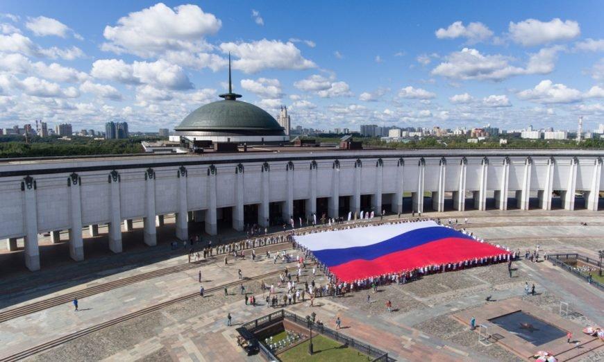 День флага вМузее Победы 2020