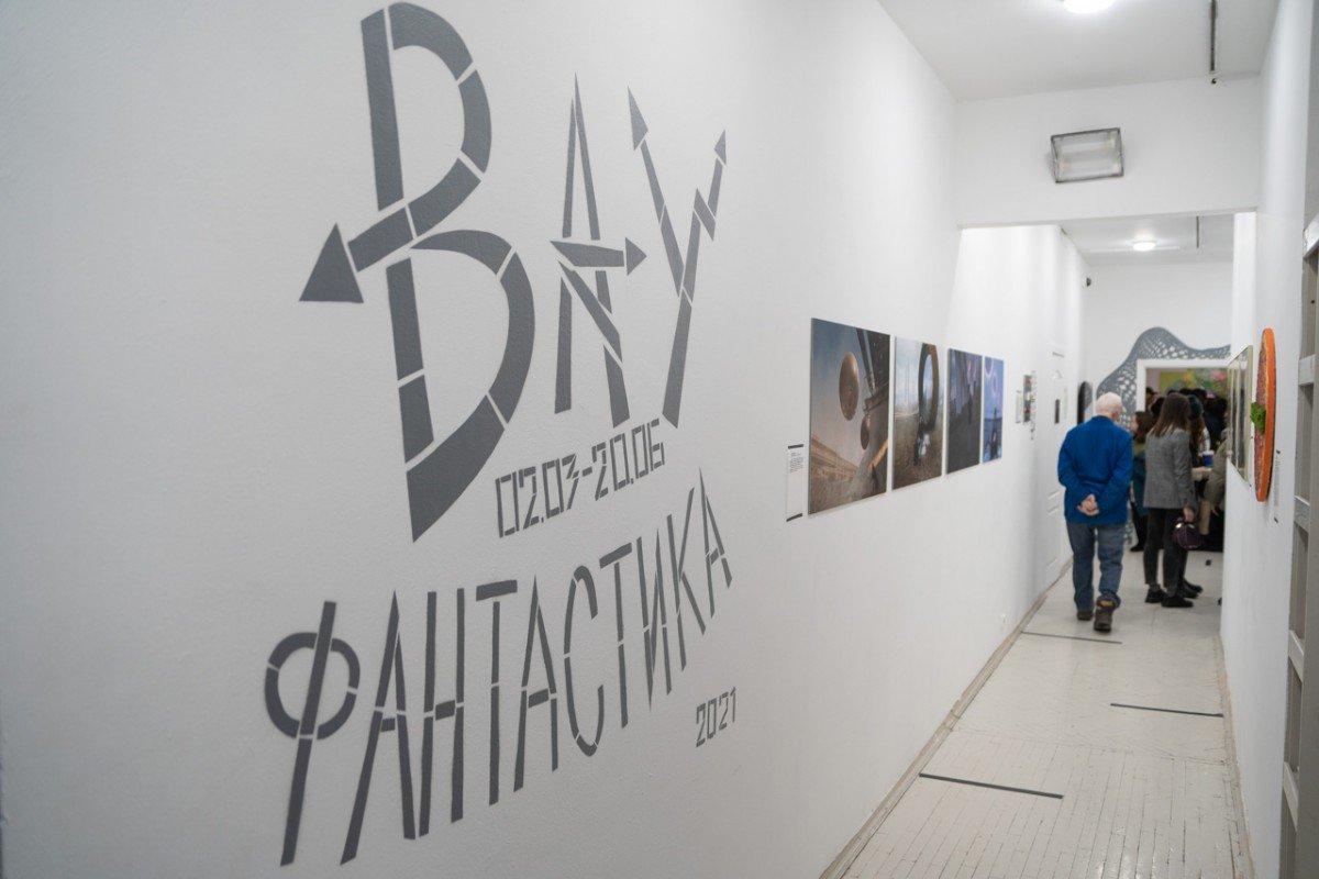 Выставка «Вау, фантастика!»