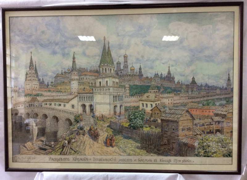 Выставка«Архитектор Иван Федорович Мичурин: портрет нафоне К870-летию Москвы»