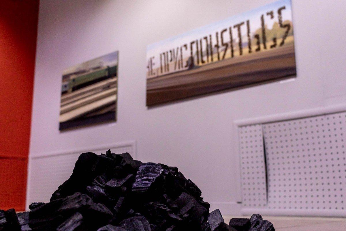 Выставка «Уголь»