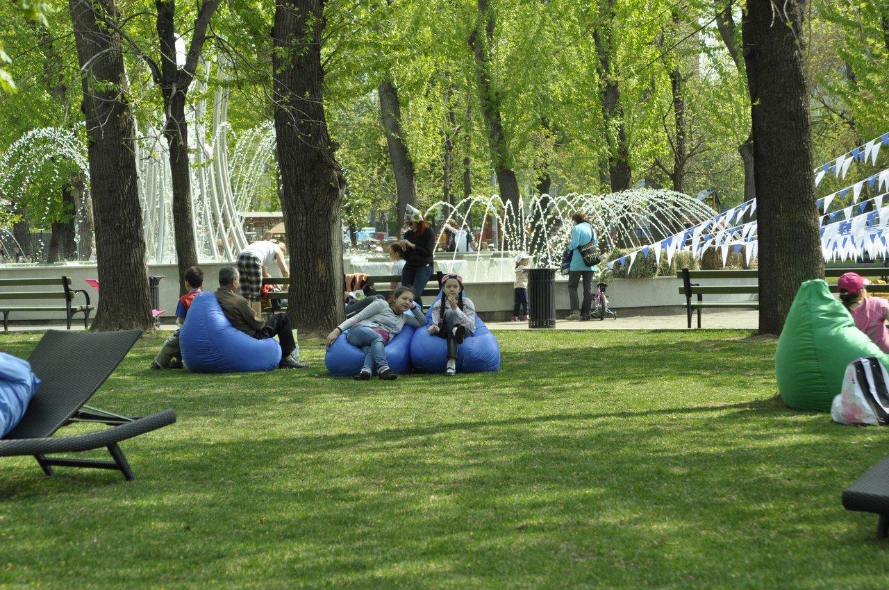 Парк «Таганский»