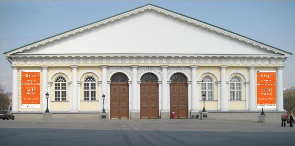 Выставочный проект Russian Art&Antique Fair