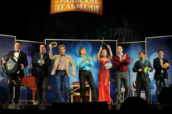 Шоу «Уральские Пельмени. Избранное» 2018