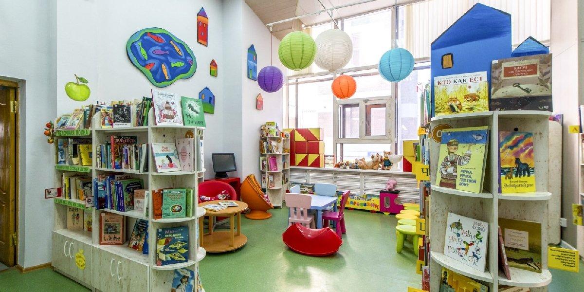 День открытых дверей вбиблиотеках Москвы 2019