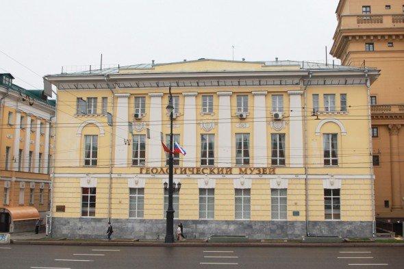 Государственный геологический музей им. В.И. Вернадского РАН