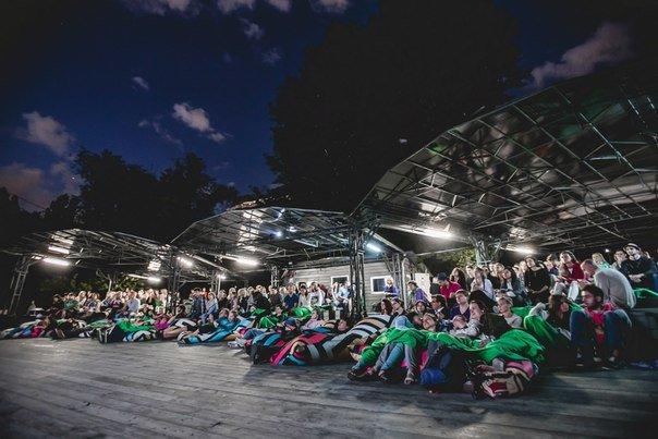 «Новая классика» влетнем кинотеатре «Музеон» 2016