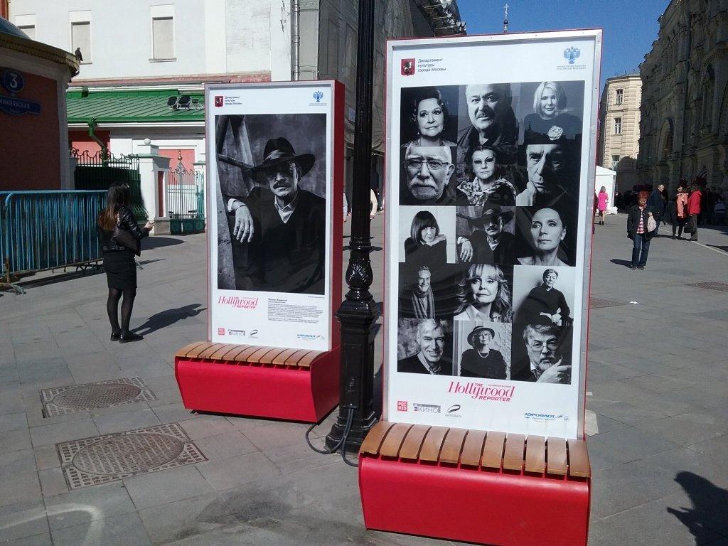 Выставка «Легенды нашего кино»