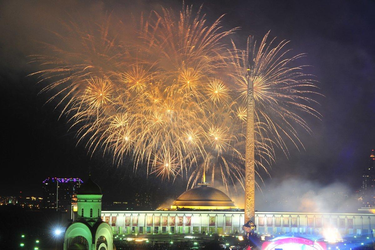 Салют на9 мая вМоскве 2018