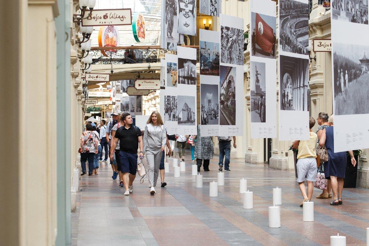 Выставка «ВДНХ. Архитектура. События. Люди»