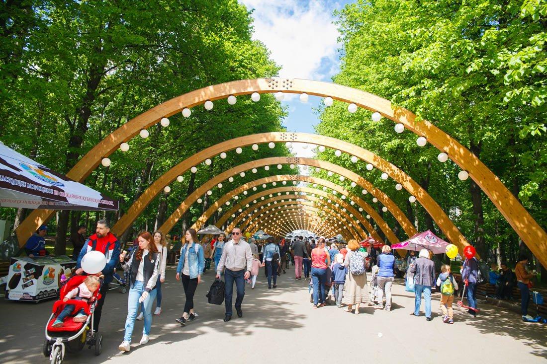 Фестиваль «Парк огромных трафаретов» 2018