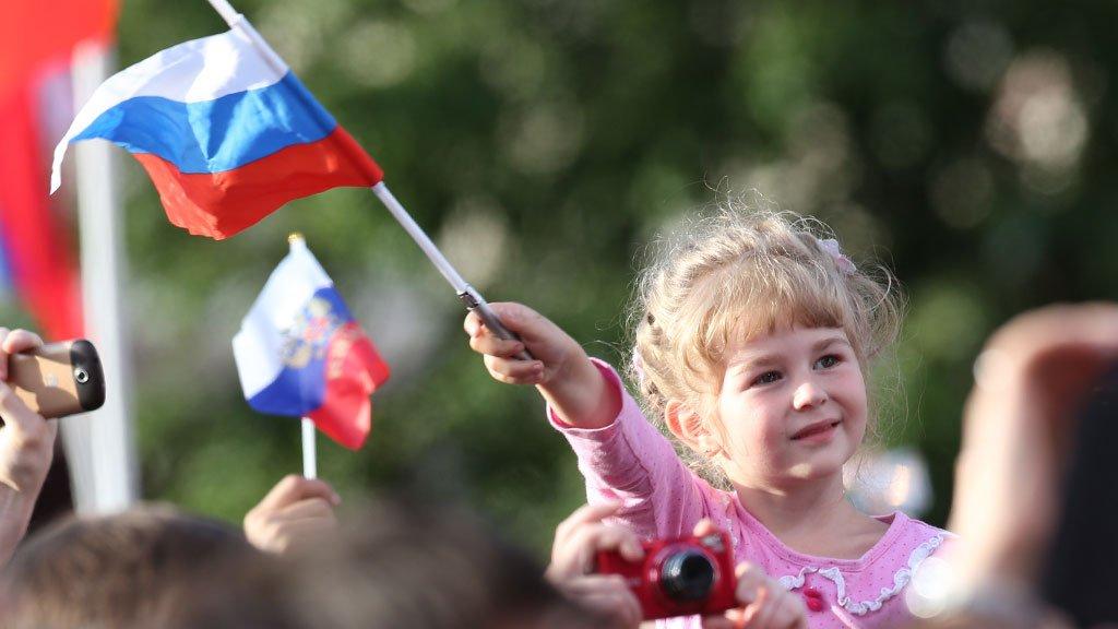 День России впарках Москвы 2019