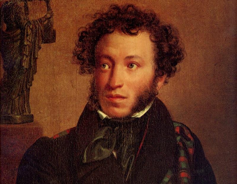 Выставка «Пушкин. 17.37. Отреволюции доюбилея»