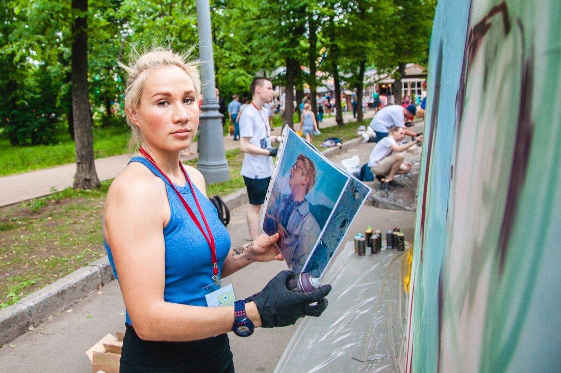 Фестиваль «Разноцветная Москва» 2019