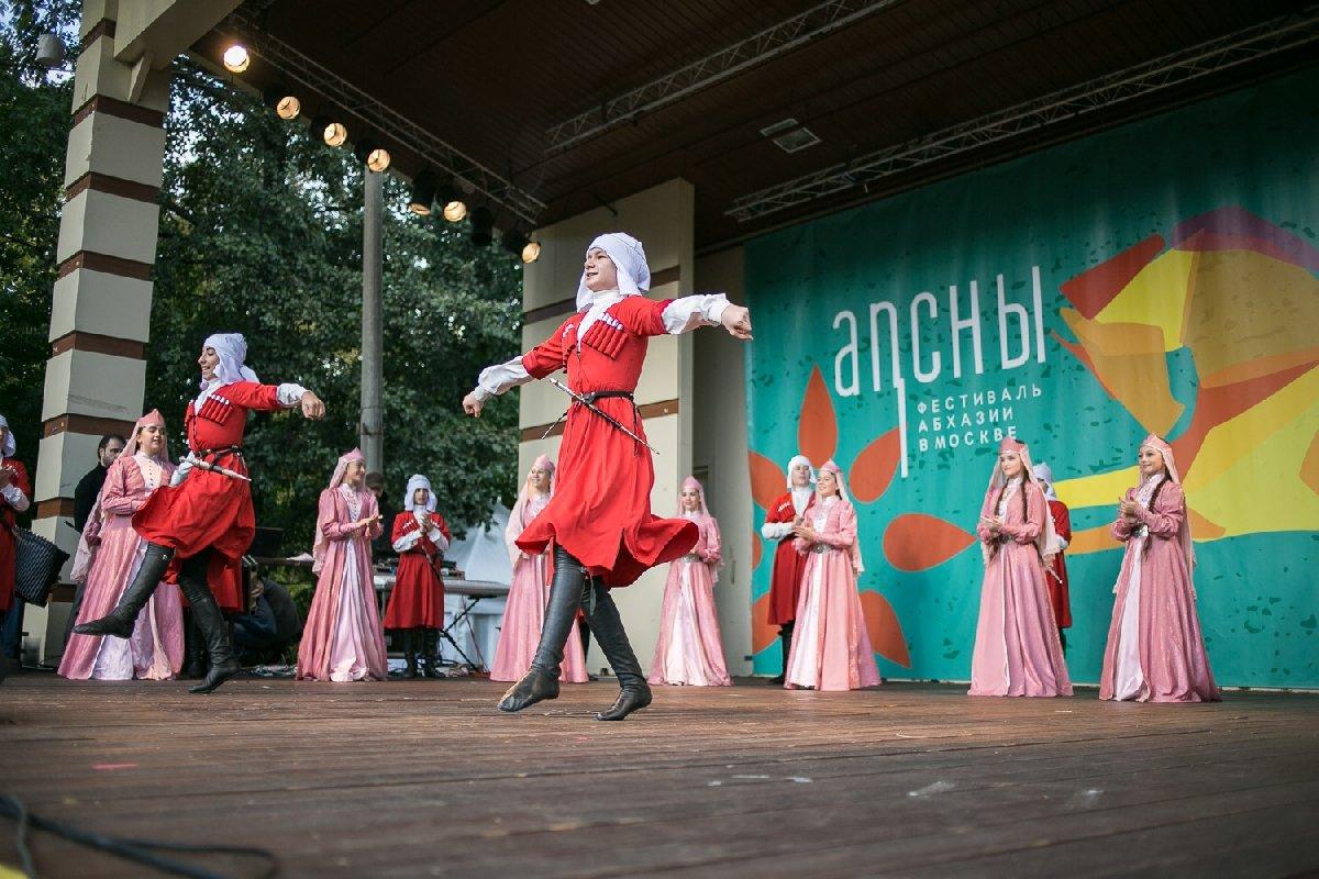 Фестиваль Абхазии «Апсны» 2019