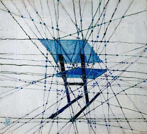 Выставка «Переписка издвух углов»
