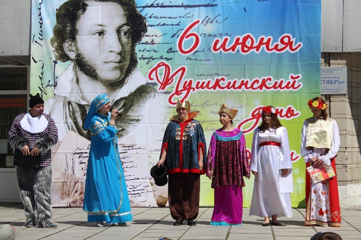 День русского языка вВыставочных залах Москвы 2020