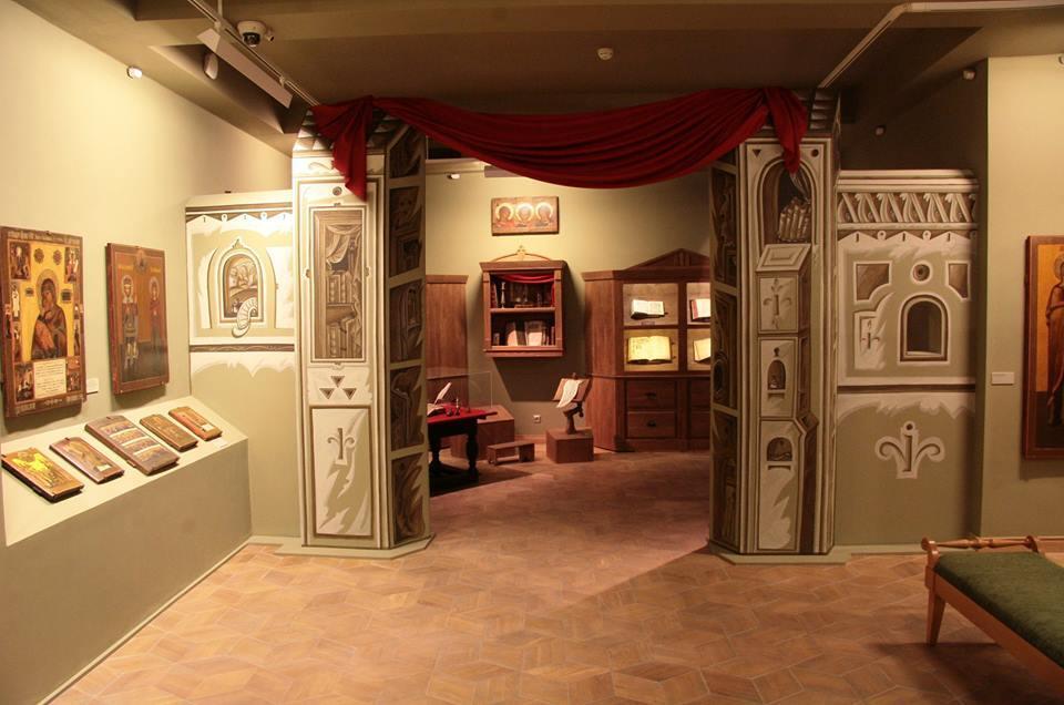Музей русской иконы