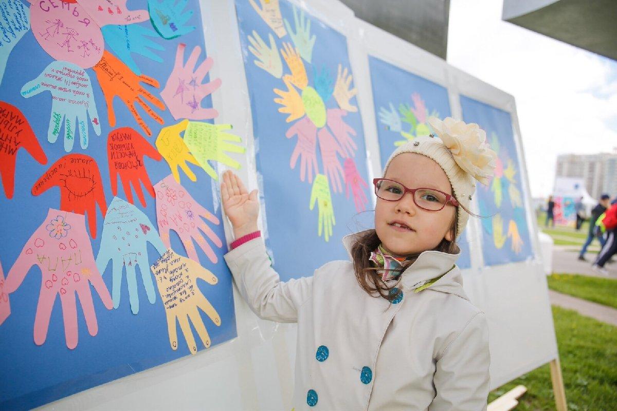 День защиты детей воДворце пионеров 2020