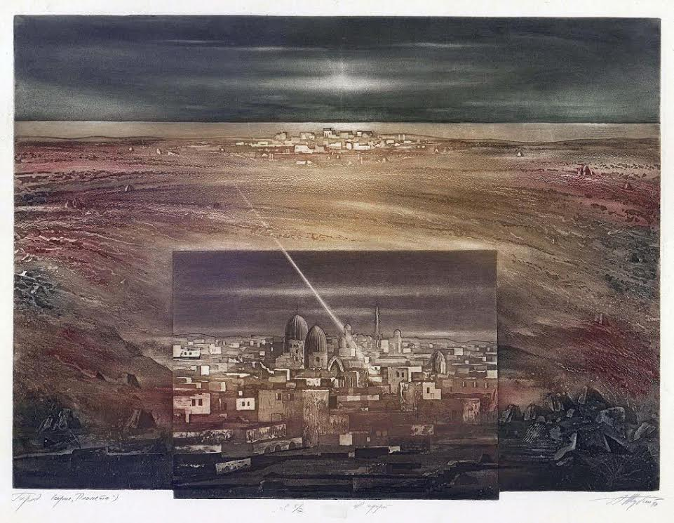 Выставка «Космос. Грани реальности ивымысла»
