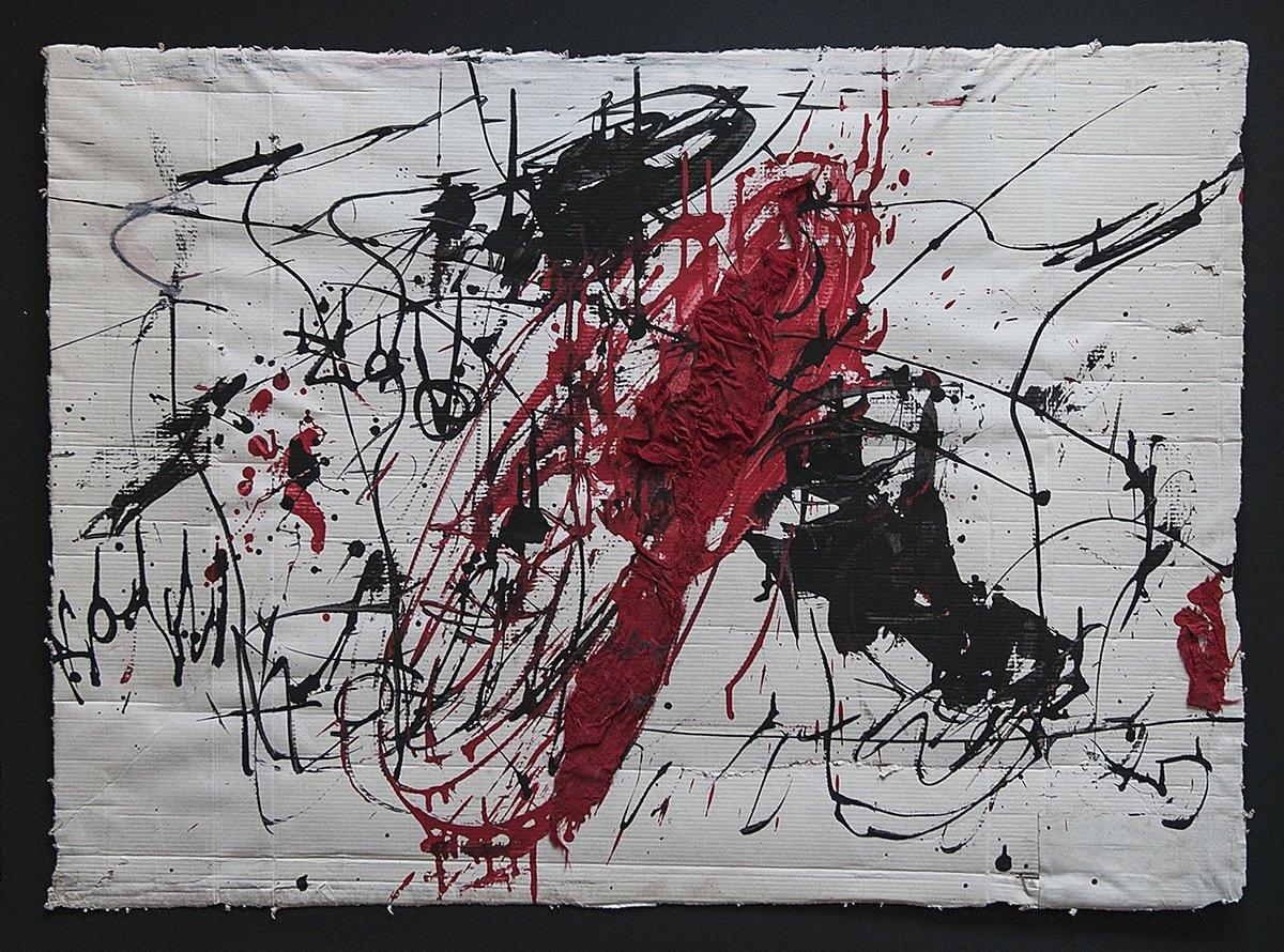 Выставка «Красное ичерное»