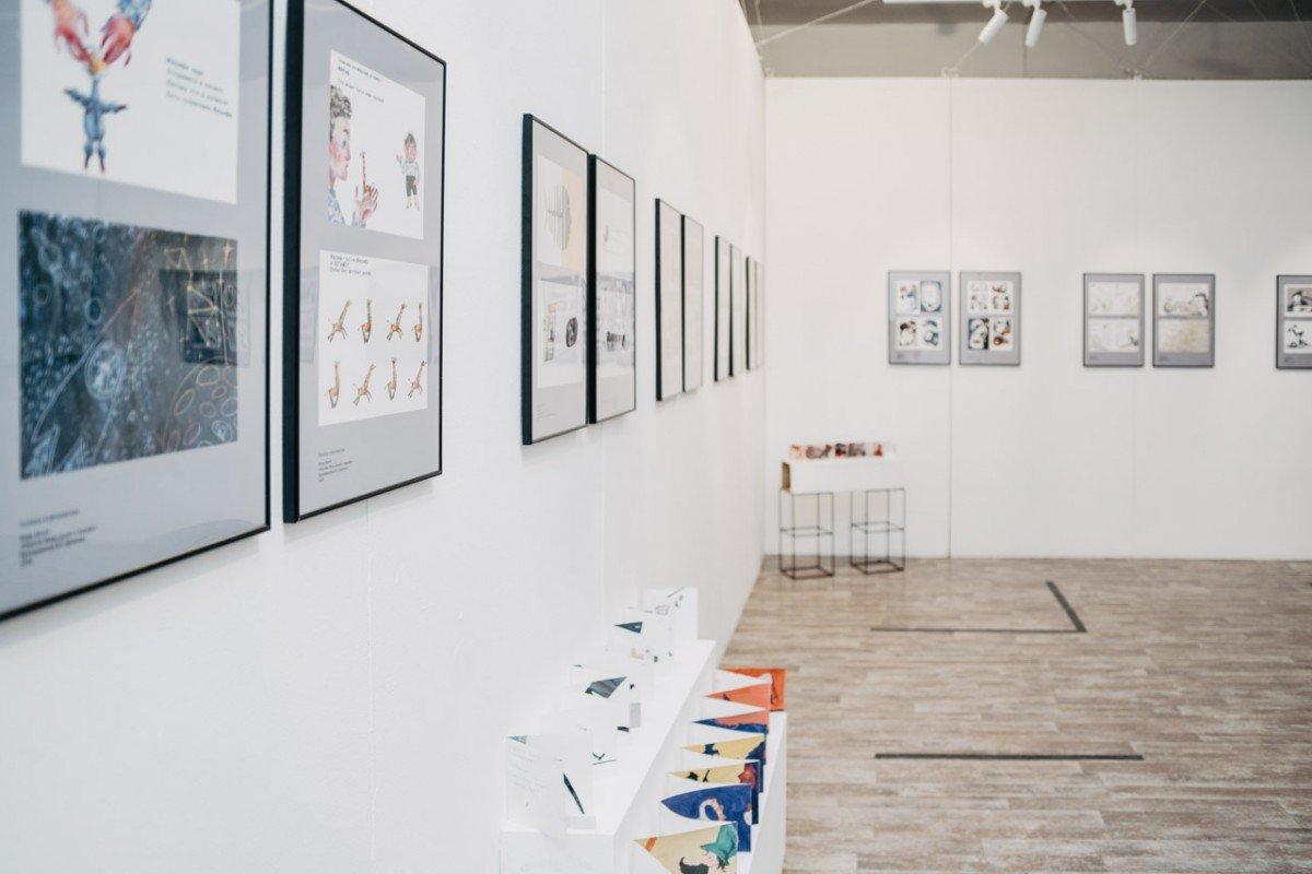 Выставка «Зачёт!»