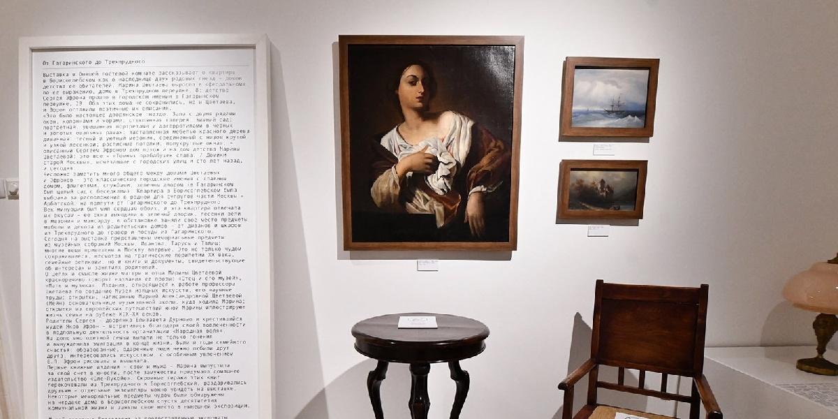 Выставка «От Гагаринского доТрехпрудного»