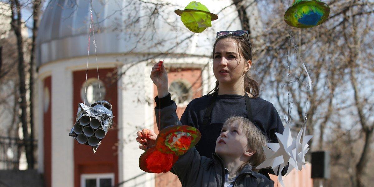 День космонавтики впарках Москвы 2018