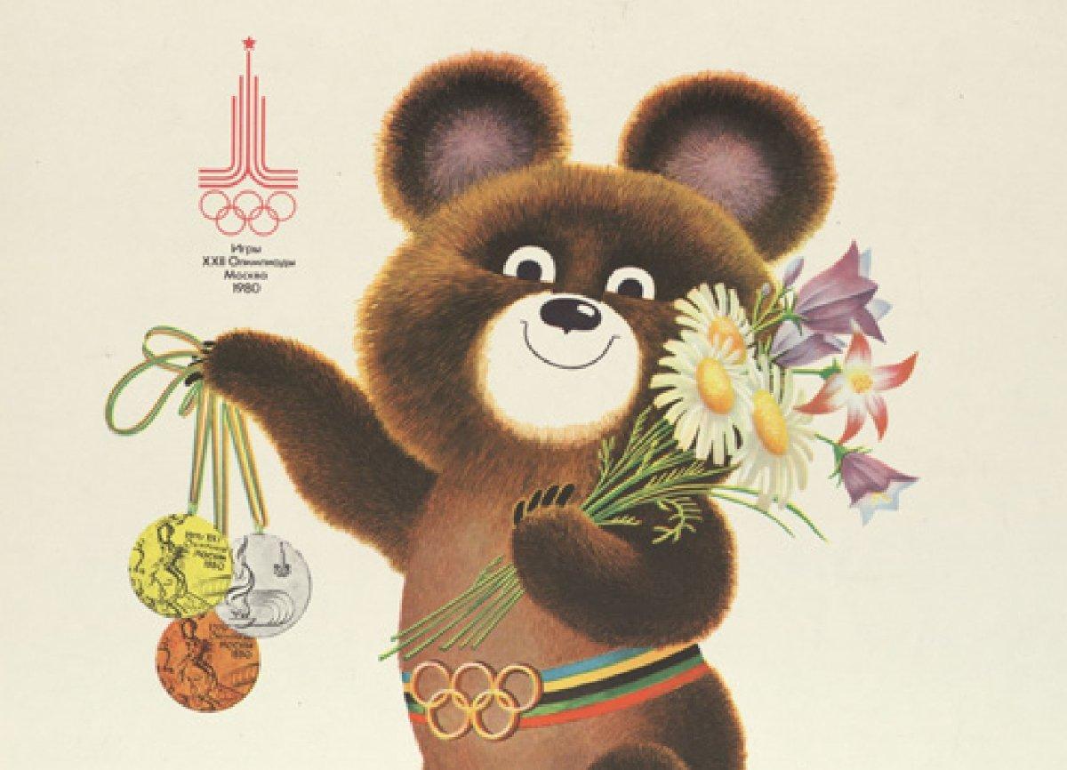 Выставка «Символы Олимпиады. К40-летию Олимпийских игр вМоскве»