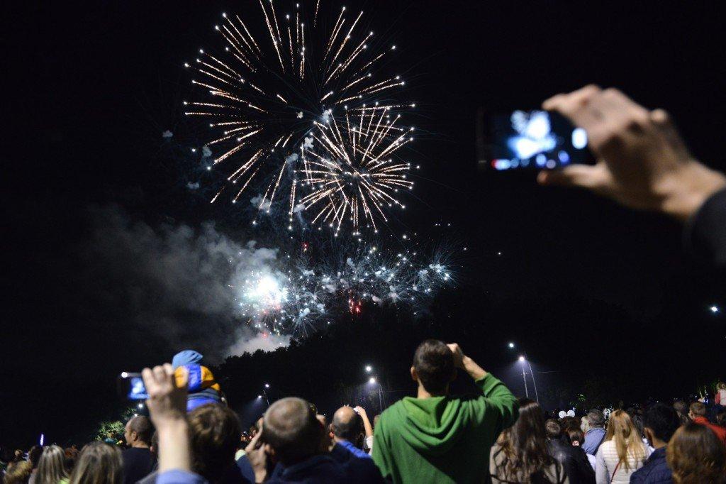 День города впарке «Кузьминки» 2018