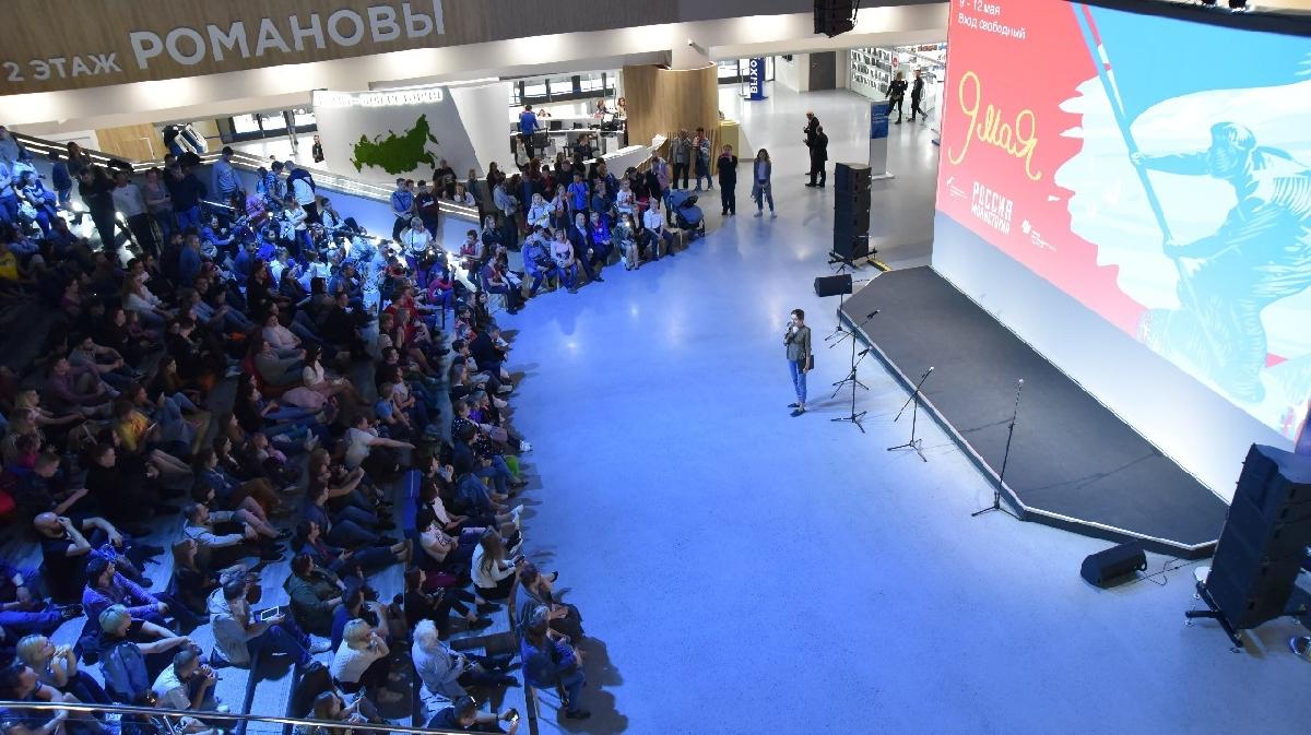 Фестиваль «МедиаРоссия» 2021