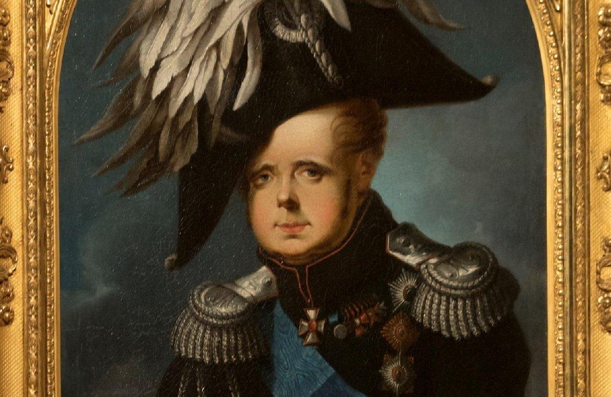 Выставка «Отказ оттрона. Цесаревич Константин Павлович иимператор Александр I»